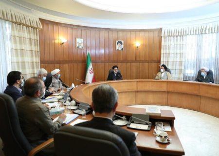 اولین اقدام حجت الاسلام والمسلمین رییسی برای اصلاح بسترهای فسادزا در دولت